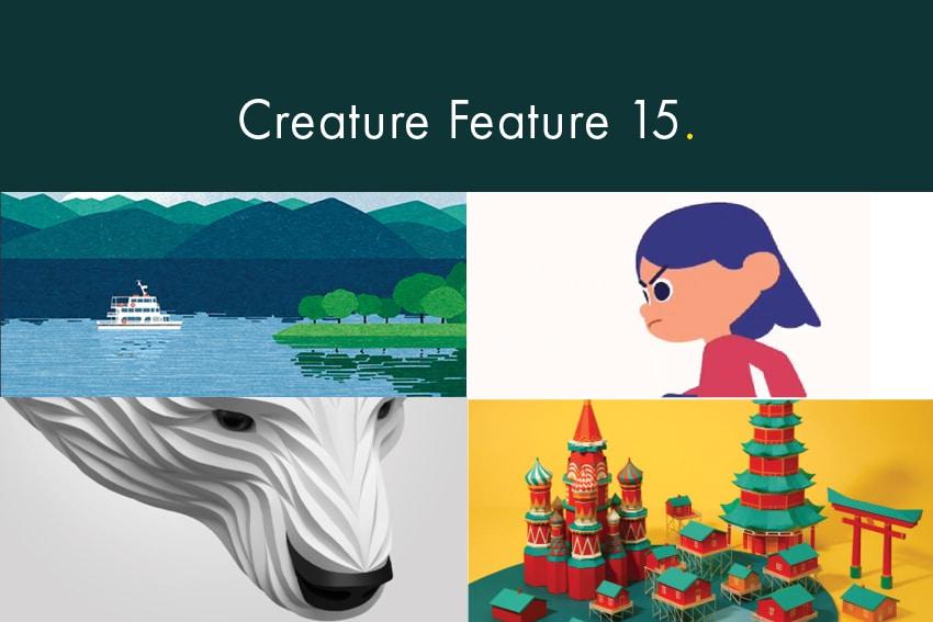 Creature Feature 15