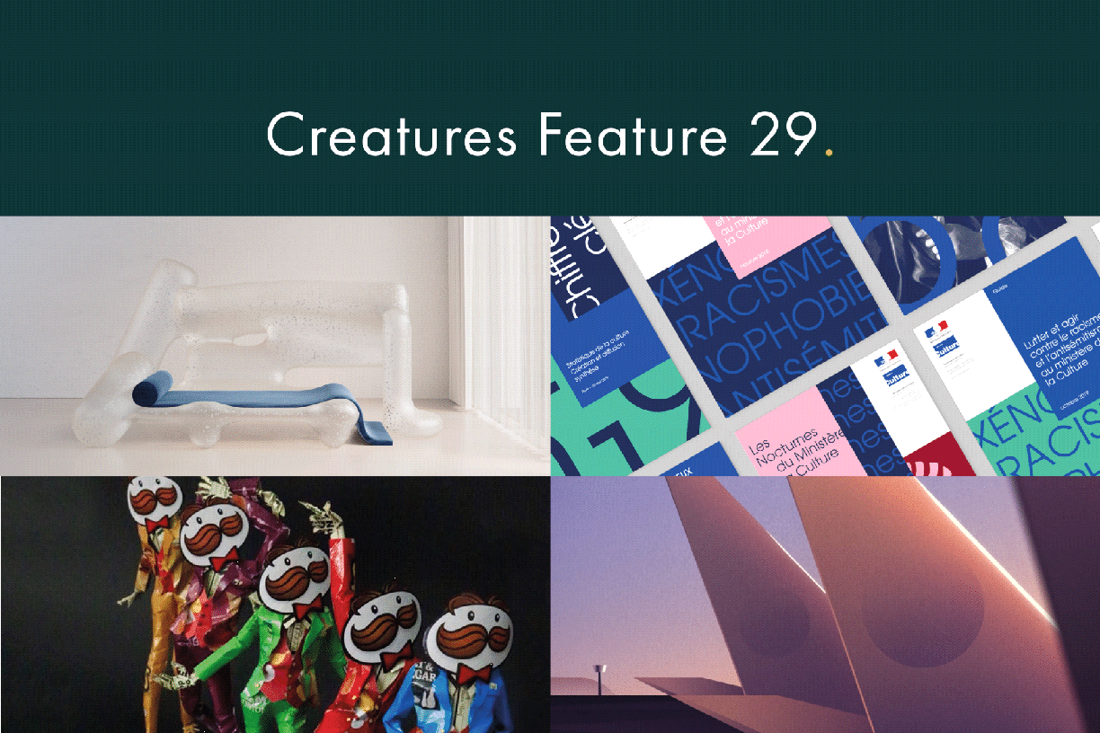 Creatures Feature 29 - Unusual places to find design inspiration
